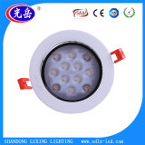 LED軽い3With5With7With9With12With15With18W LED Dwonlight/LEDの天井灯