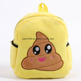 Schoolbag Emoji плюша для малышей
