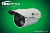 Infrarrojos 60m de la matriz impermeable 700TVL cámara CCTV Los sistemas de vigilancia Home