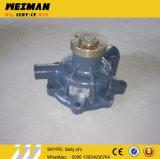Nagelneue Sdlg Wasser-Pumpe für Motor 226b