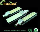 PLC 4 Pin LED G24 Lamp (HL-G24B5050-9W)