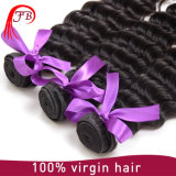 Virgin Brazilian Deep Curly Hair Weave