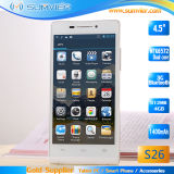 4.5Inch 854*480 Mtk6572 3G с двумя ядрами версии мобильного телефона (S26)