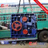 Triturador de pedra para o triturador de rolo triplo da maquinaria de mineração