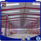 기업 창고를 위한 쉬운 임명 큰 경간 Prefabricated 강철