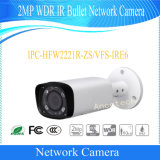 Dahua 2MP WDR IRL Bullet Network Digital Camera (ipc-hfw2221r-vfs-IRE6)