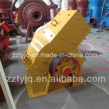 Поставщик фабрики дробилки молотка с ISO и SGS Ce аттестовал