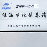 Incubateur biochimique contrôlé à basse température Shp-160da Microcomputer Control-Low