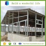 현대 작업장 헛간 및 싸게 미리 틀에 넣어 만들어진 강철 구조물 창고