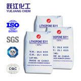 白い粉(B301)のリトポン