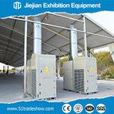 Industrieller Kühlvorrichtung-Klimagerät-Ereignis-Zelt-Klimagerätesatz