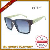 F14067 Moldura quadrada com óculos de sol de armas de bambu