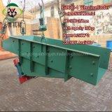 Стальная каменноугольная промышленность Automatic Vibrating Feeder Mining для Powder (GZG30-4)