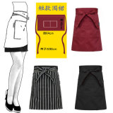 Avental de cintura de algodão preto impresso com logotipo personalizado