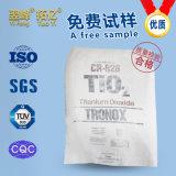 高品質のルチルのチタニウム二酸化物R838