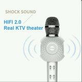 2017 최신 판매 새로운 가정 이동할 수 있는 Shakeproof KTV 무선 Bluetooth는 지능적인 전화를 위한 노래 스피커 마이크를 노래한다