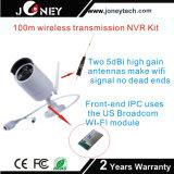 Bester Qualitäts4/8 CH-Gewehrkugel IP-Kamera WiFi NVR Radioapparat-Installationssatz