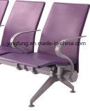 病院および空港(YF-239-3PU)に使用する公共の待っている椅子