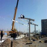 Belle strutture d'acciaio che riforniscono di carburante stazione con il certificato della BV
