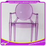 プラスチック注入型のためのアーム椅子とのマルチカラー