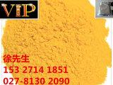 Precio de venta de la información de la fuente del fabricante del ácido fólico barato y fino