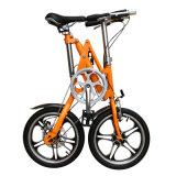 Одна вторая складывая скорость алюминиевого сплава велосипеда Yz-7-16 одиночная