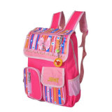 한국 Durable Backpack (GB#8719)의 Primary School Bags Children Burden