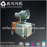 Pulvérisateur électrique éloigné d'air de Byz-500A