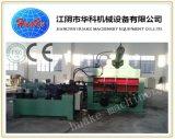 판매를 위한 유압 폐기물 알루미늄 포장기 기계