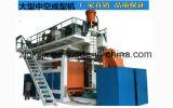 máquina de moldear de /Blow de la máquina del soplo de las latas/de las botellas de Jerry del HDPE 10~60L/máquina de la fabricación