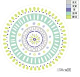 (BC-RT14841) 100%年の綿の円形のビーチタオル
