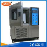 セリウムの証明のプログラム可能な温度の湿気の人工気象室