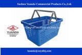 Пластичная корзина для товаров для супермаркета