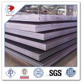 5.5mmの厚い容器によって使用される低合金の鋼鉄Q345b構造版