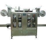 Funda automática llena que etiqueta la inserción de la encogedora
