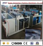 Prodotto non intessuto che imprime la tagliatrice in-linea del rullo per i sacchetti (DC-HW1200)