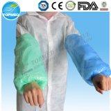 使い捨て可能で白いPEの袖カバー、青いPEの袖カバー