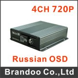 4CH 720p het Voertuig DVR, de Videorecorder van de Kaart van BR van het Voertuig DVR