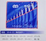 10PCS 6-32 Geplaatste Moersleutels van de Pruim van de Hulpmiddelen van de Hand de Metrische