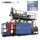 300L ~ 500L de la máquina de moldeo por soplado extrusión automático (PXB120B)