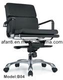 Eamesの革オフィスのホテル中国アルミニウムマネージャの椅子(B01-2)