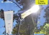 Для использования вне помещений солнечного света низкая цена все-в-одном Встроенный светодиодный индикатор солнечной улице 80W