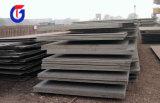極度の厚いA36 Q235の鋼板