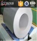 ISO9001: 2008年のGalvalumeの鋼鉄コイル及びシート