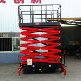 8m Voll-Elektrische hydraulische selbstangetriebene Scissor Aufzug (AC-DC)