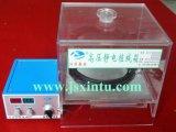 Boîte de verre 3D portable en nylon Flocage électrostatique machine & équipement