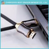 イーサネット2.1伝達速度および8Kビデオが付いている高速HDMIケーブル6フィートの