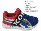Deux couleurs Kids chaussures de sport