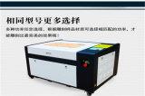 LCDスクリーンDSP制御台湾の木製のアクリルのプラスチックペーパー切断のための線形ガイド・レール50/60W 6040の二酸化炭素レーザーの彫版機械