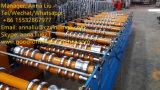 機械を形作る波カラー鋼鉄ロール